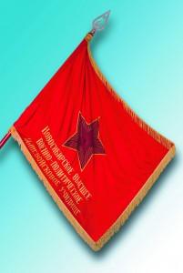 Боевое Знамя Новосибирского высшего военно-политического общевойскового училища, 1968 г.